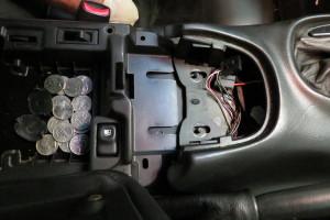 console-rearward
